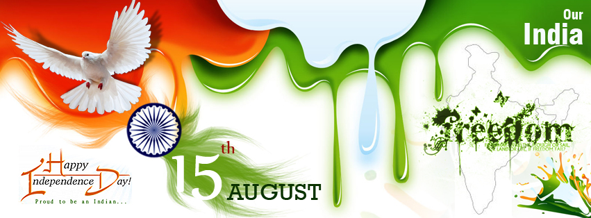 Indian Independence Fb Cover 2015