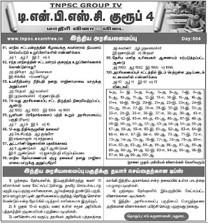 Tnpsc group 8 question paper with answers in tamil 2012