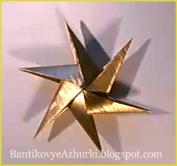 звездочка в технике оригами