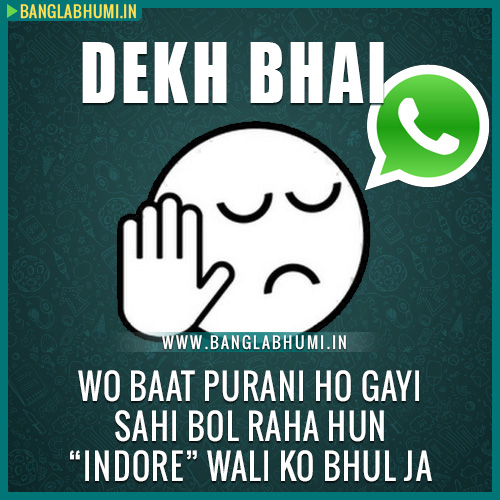 Whatsapp Dekh Bhai Funny Photos