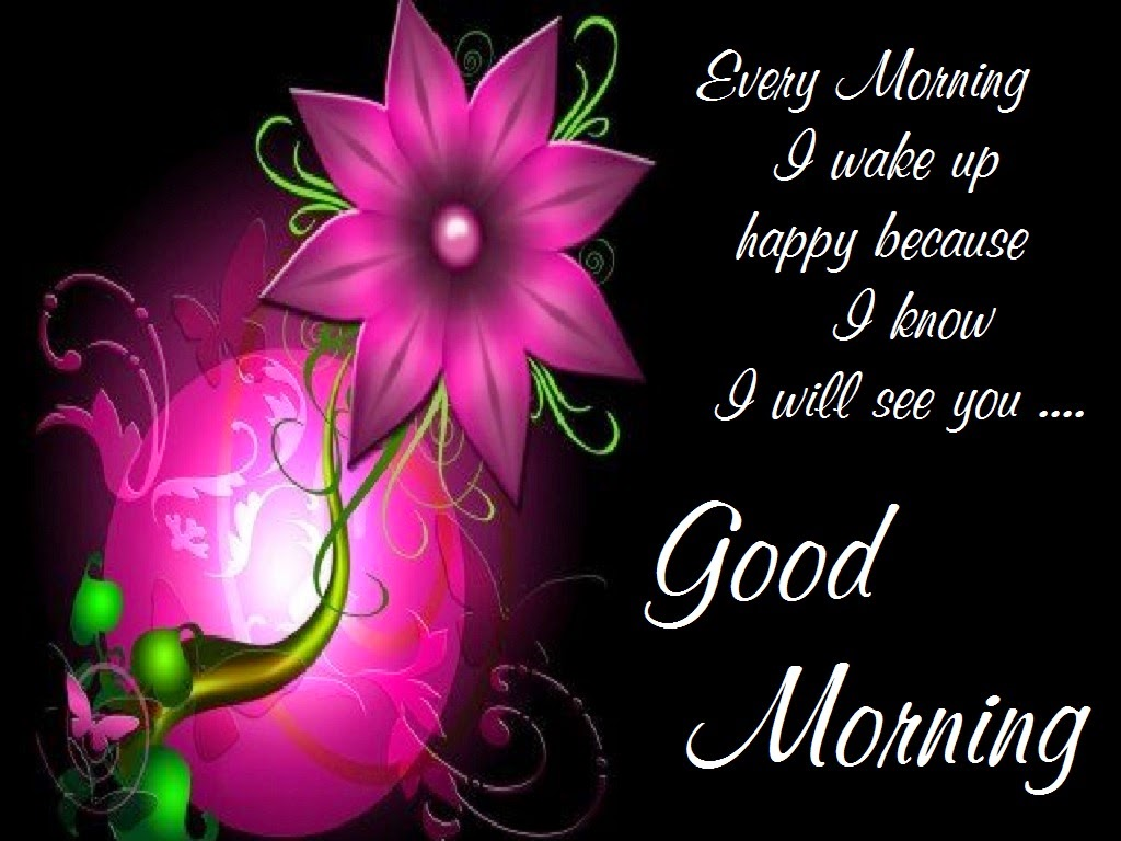 Good Morning Sweet Sms : Sweet good morning sms text messages cards festival chaska