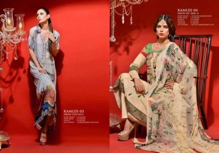 Hadiqa-Kiani-Fabric-World-for-Parties