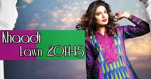 Khaadi Spring Summer Collection 2014 Khaadi Summer Collection 2014