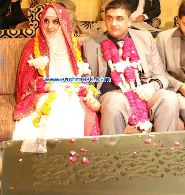 Aiza malik wedding