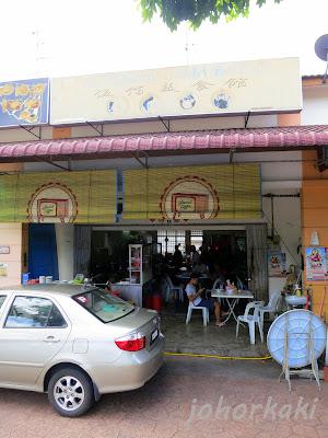 Red-Rice-Wine-Mee-Suah-Johor