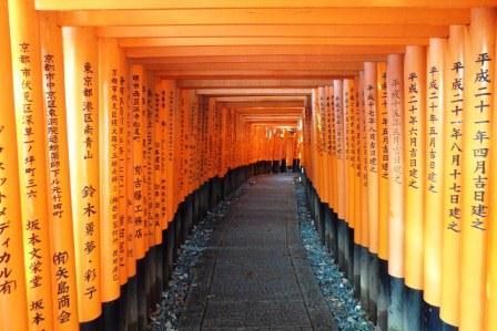 http://opdagelsesrejser.blogspot.dk/2013/01/fushimi-inari-shrine-i-kyoto-et-af.html