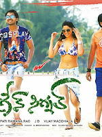 Green Signal Movie Wallpapers Posters-cover-photo