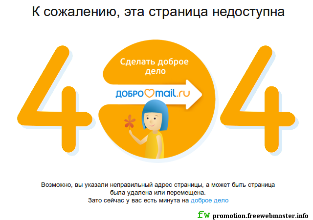 За что могут заблокировать или удалить группу или запись в группе в социальной сети Мой Мир@Mail.Ru?