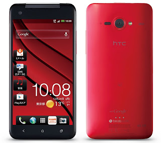 HTC Butterfly Android phone specs