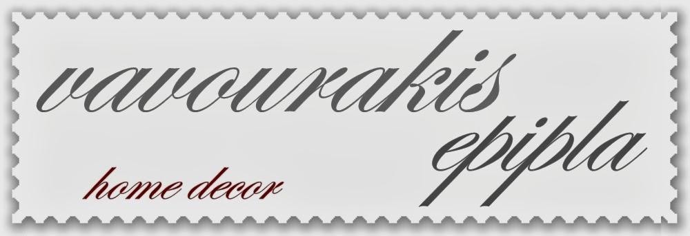 Vavourakis-Epipla