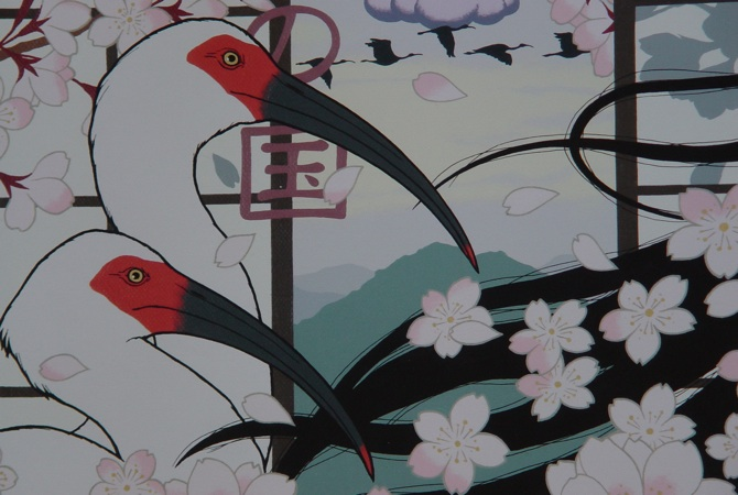 Yumiko Kayukawa For Sale Artist Yumiko Kayukawa on