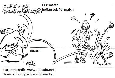 Hindi lok matchmaking