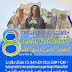 إفران تستضيف المؤتمر التامن لأمازيغ العالم
