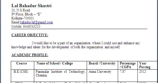 resume download block