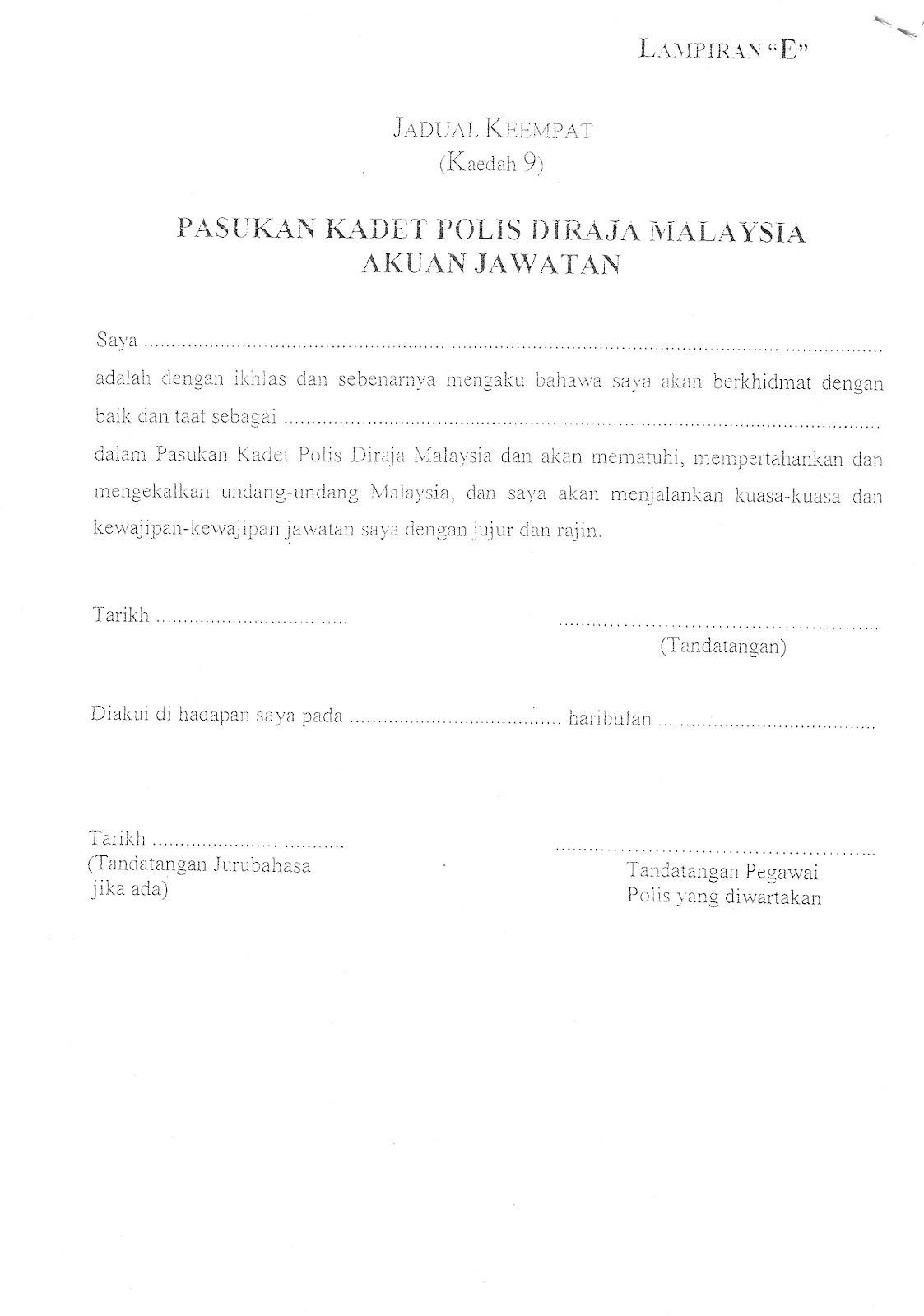Kor Kadet Polis Smk Telok Gadong Februari 2012