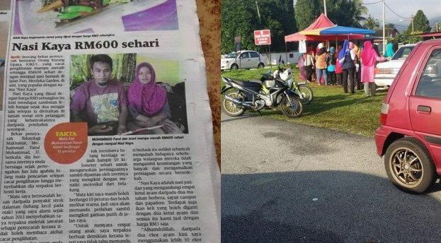 Lelaki kurang upaya jual 'nasi kaya' RM3. Ini Rahsianya.