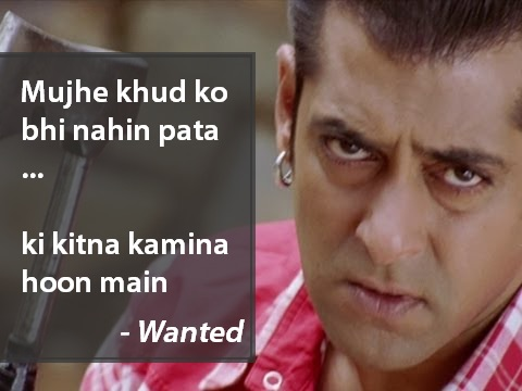 Salman Khan Dialogues Wallpaper Salman