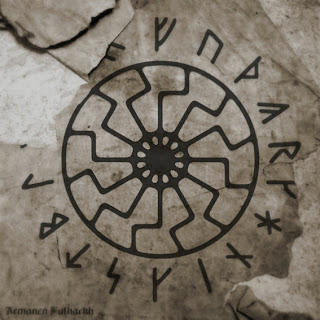 Gateway Of The Sun - Armanen Futharkh [Single] (2013)