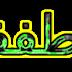 Arti surah Al Mutaffifin