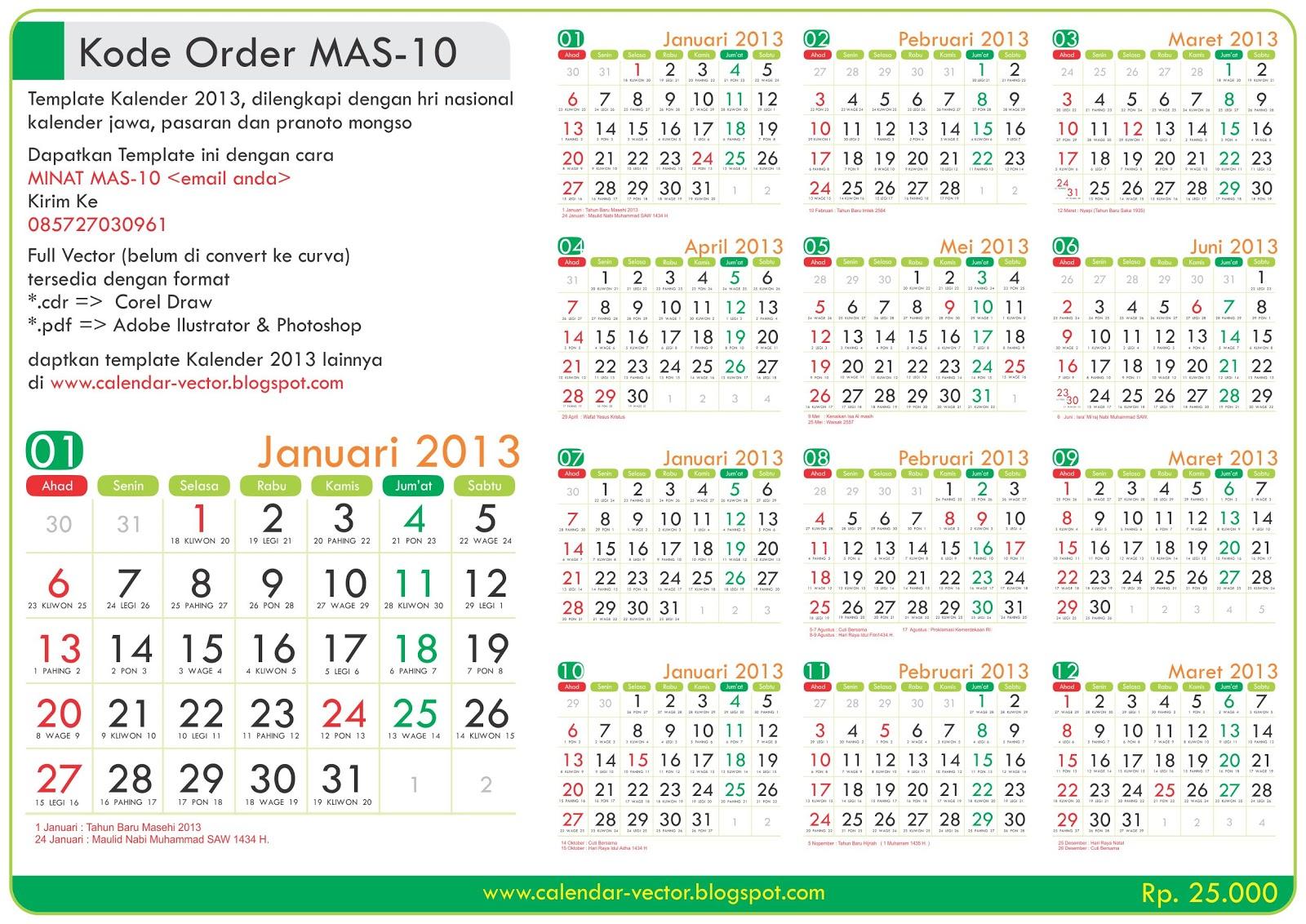 Download Kalender 2014 Masehi Dan Hijriah 1435 Cdr 11 | Apps ...