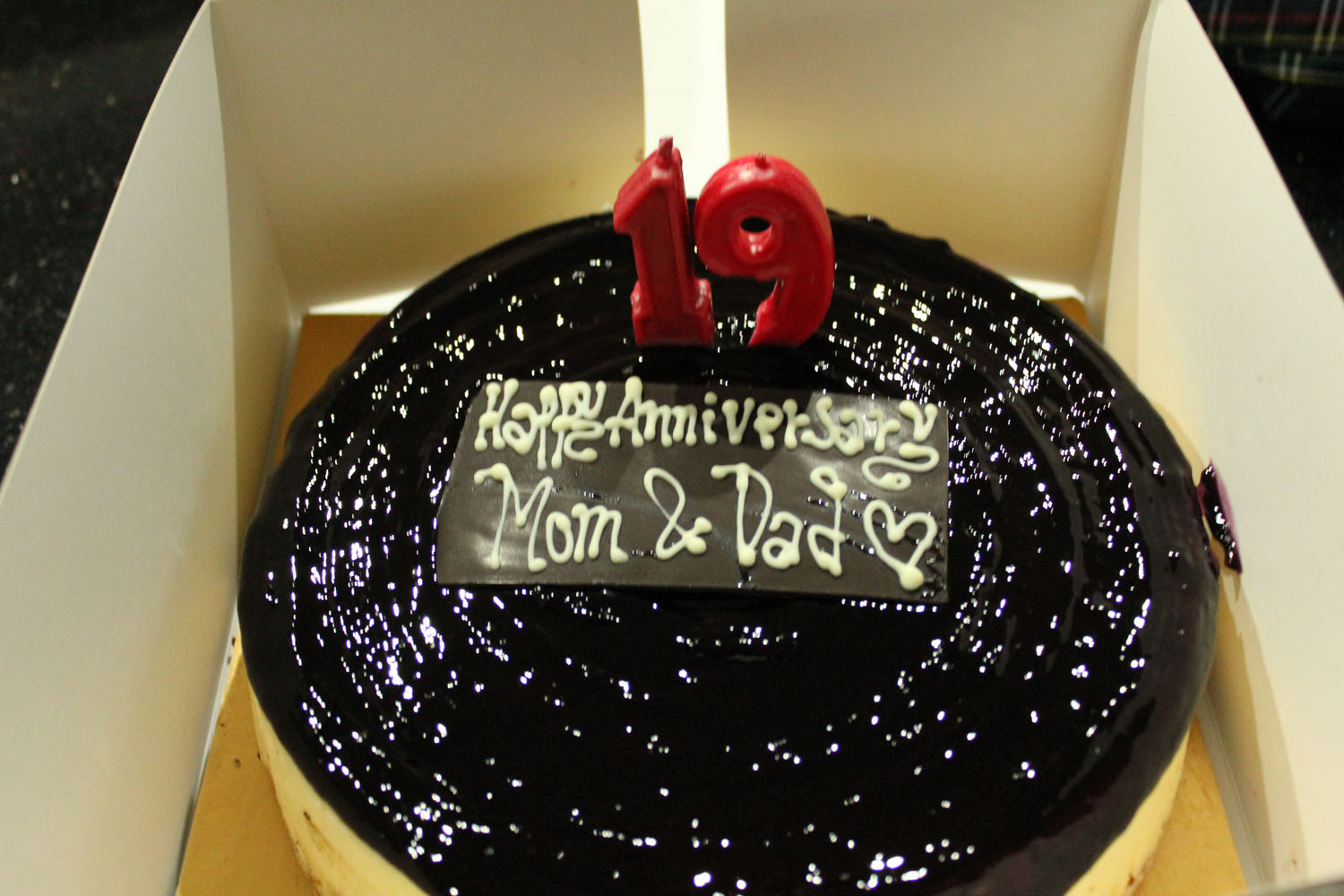 Happy Anniversary Mom And Dad Cake - Viewing Gallery