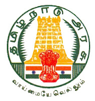 directorate-of-government-examinations-tamil-nadu