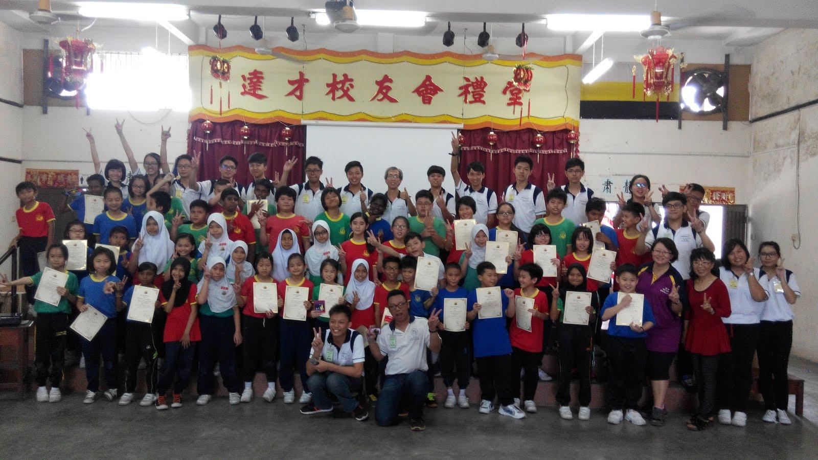 卓越青年社区服务-小学激励营6月/2015