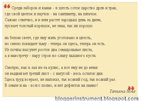 Оформление цитат в блоге