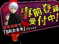 Game Tokyo Ghoul Carnaval Apk
