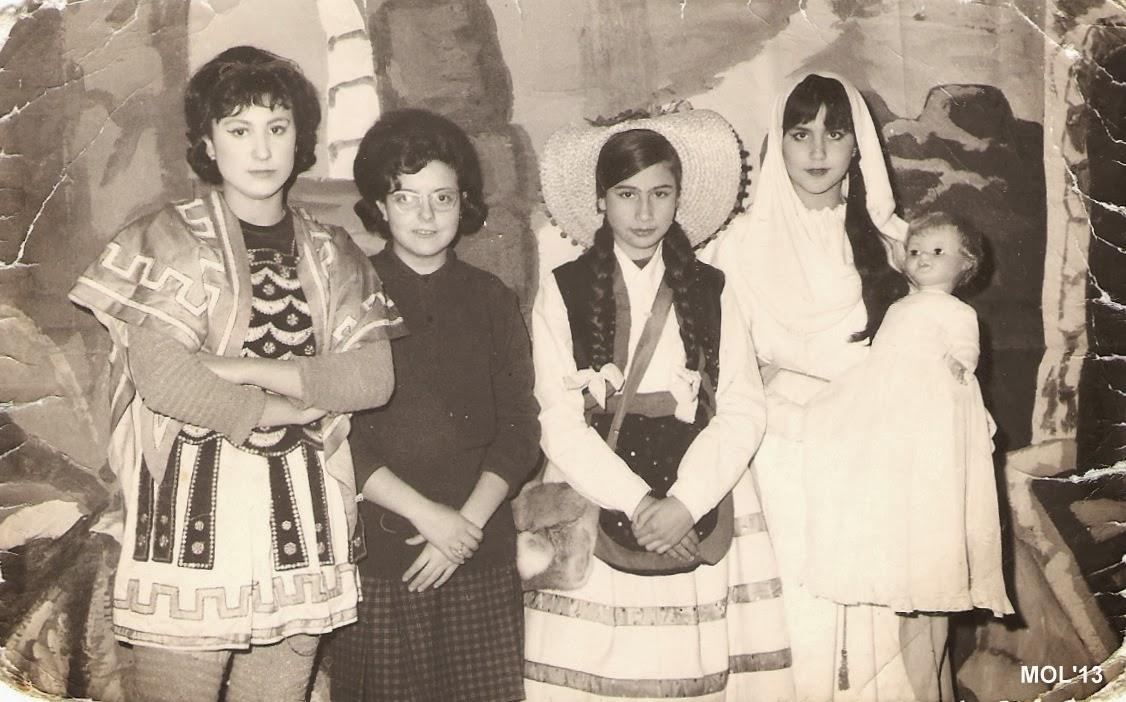 EL BELEM EN EL TEATRO PATRONATO EN EL AÑO 1964