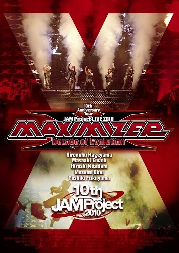 JAM Project LIVE 2010 MAXIMIZER~Decade of Evolution~LIVE DVD %255BDVD%255D+JAM+Project+LIVE+2010+MAXIMIZER%25EF%25BD%259EDecade+of+Evolution%25EF%25BD%259ELIVE+DVD+%255B2011.01.26%255D