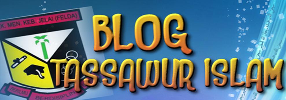 Blog Tasawwur Islam