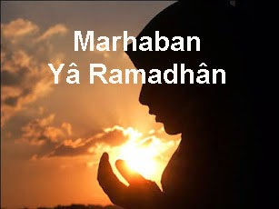 Khutbah Pada Bulan Ramadhan