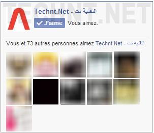 إضافة صندوق الإعجاب Facebook للموقع _ التقنية نت - technt.net