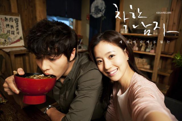 Moon Chae Won, Song Joong Ki İle Çalışırken Neden Rahat Hissettiğini Açıkladı /// 20 Ekim 2013