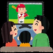 スポーツ観戦のイラスト「テレビで野球観戦」