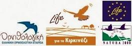 LIFE για το Κιρκινέζι
