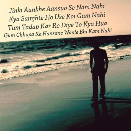 ... Sad Shayari With Images Hindi Sad Shayari For Love Hindi In English