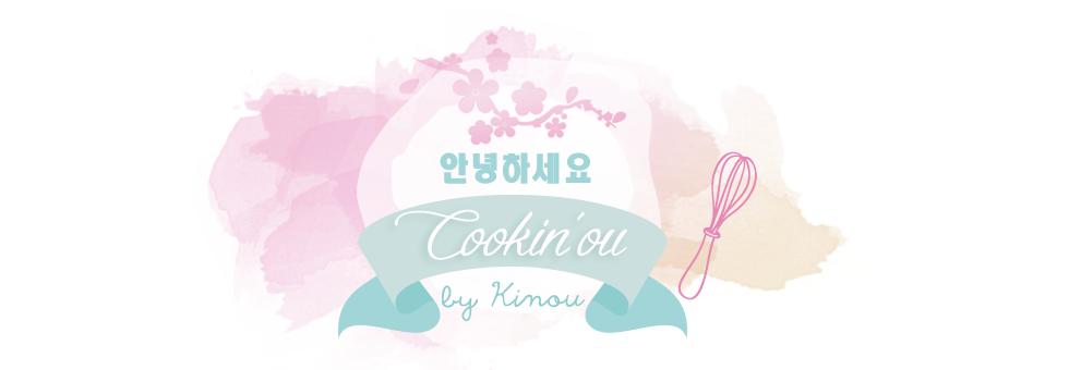 Cookin'ou