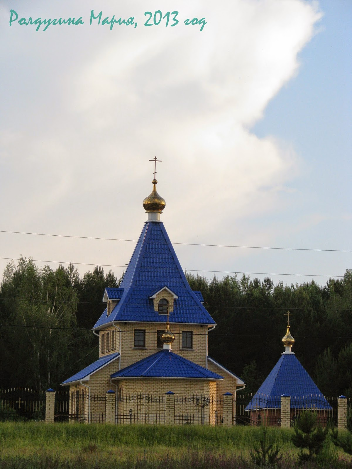 Чайковский Пермский край фото