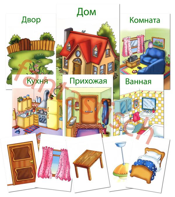 Хлеб рисунок для детей