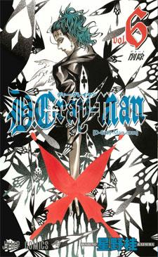 D Gray-man Manga ver online descargar