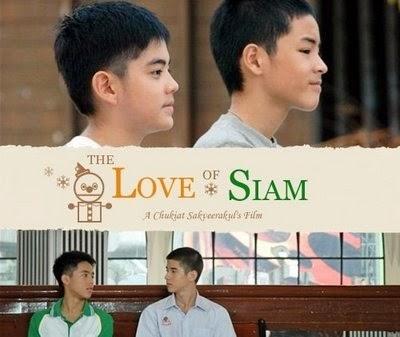 Love of Siam รักแห่งสยาม