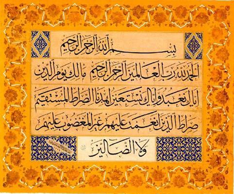 www.islamic images.com