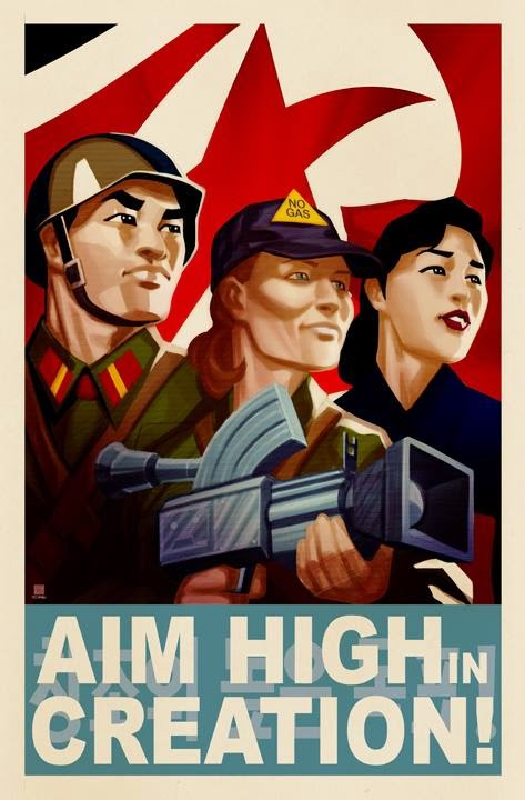 The New York Asian Film Festival Poster Art Show - Aim High in Creation Movie Poster by Bernard Chang