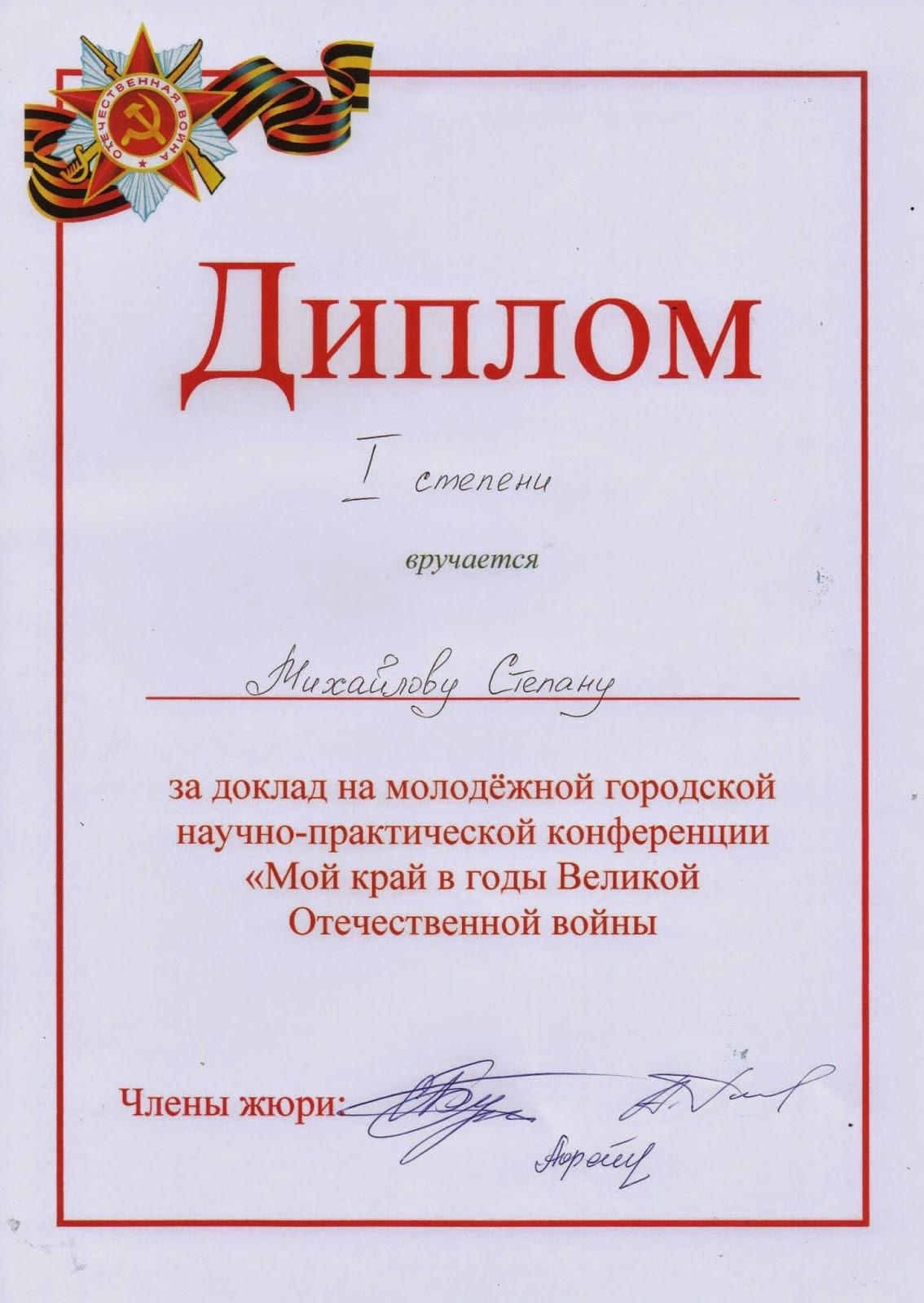 Крымская ( ялтинская ) конференция 1945 г представители: и сталин, у черчи