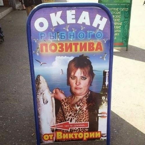 Целый океан позитива на лице этой женщины.