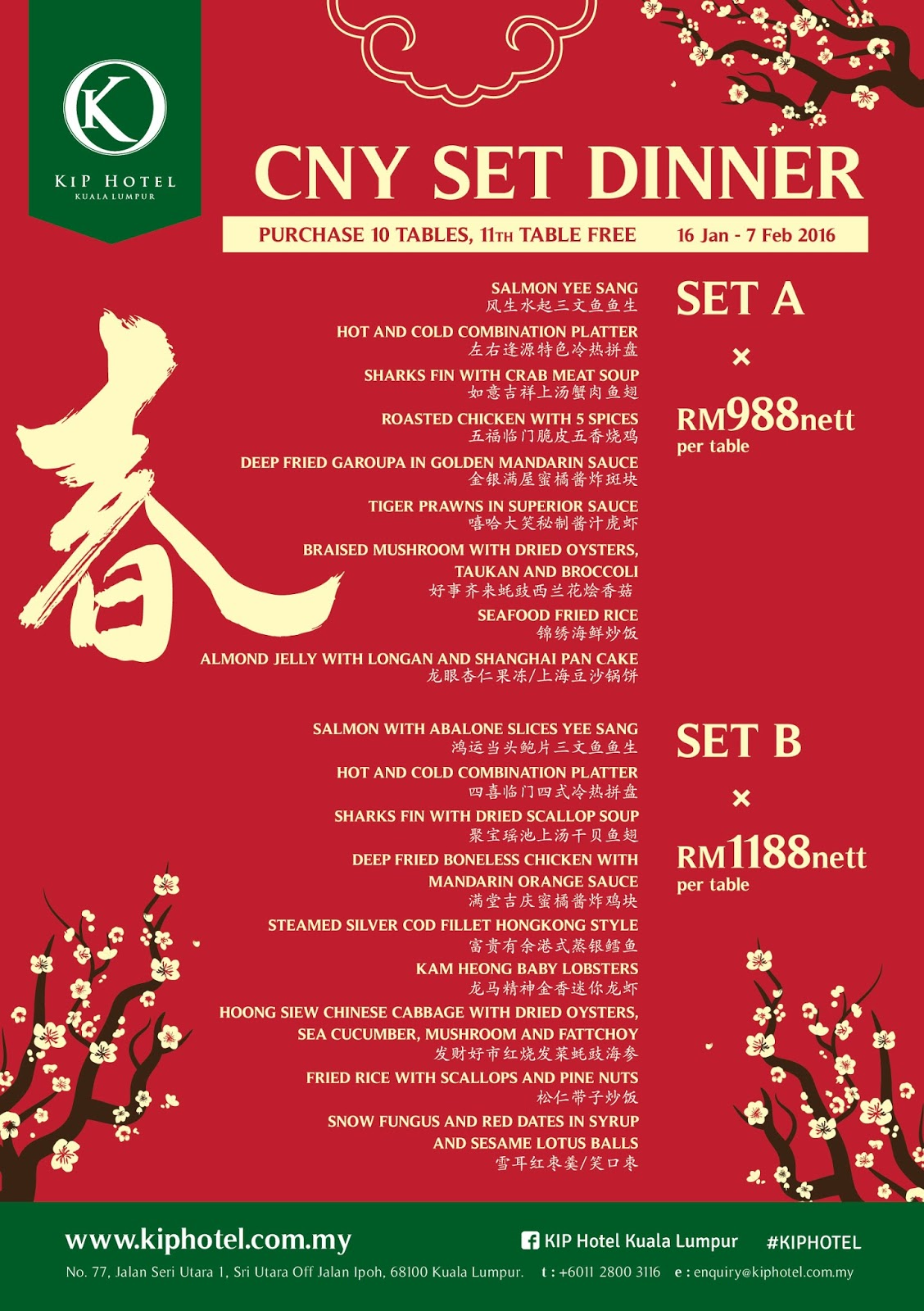 kip hotels 2016 chinese new year set menu will feature a selection of two exquisite nine course dinner menus set menu a priced at rm988nett and set menu b - Chinese New Year 2016 Date