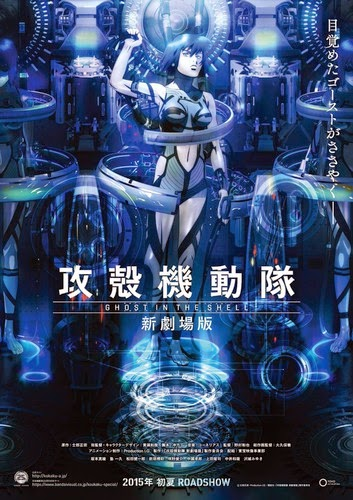 GHOST IN THE SHELL, TRAILER DEL FILM D'ANIMAZIONE CYBERPUNK DEL 2015