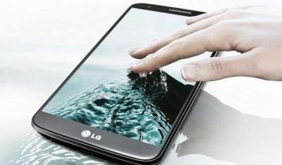 Inilah Bocoran Spek LG G3